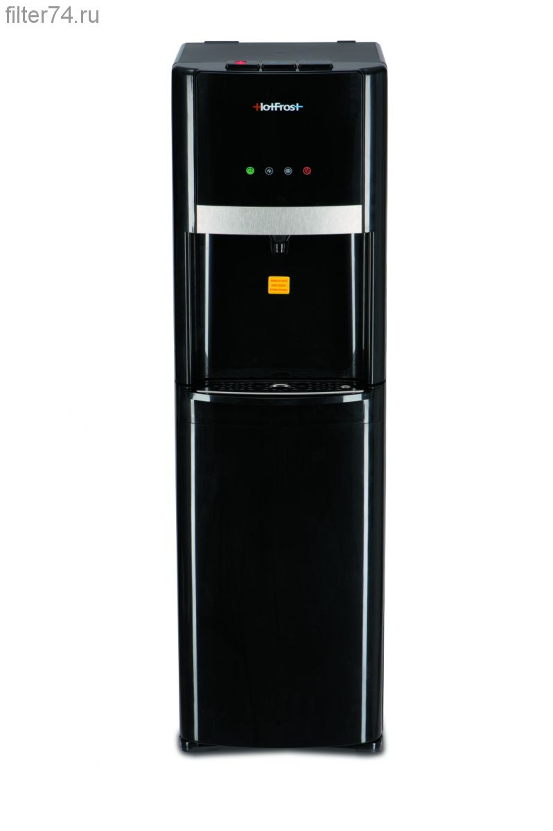 Кулер HotFrost 40AN